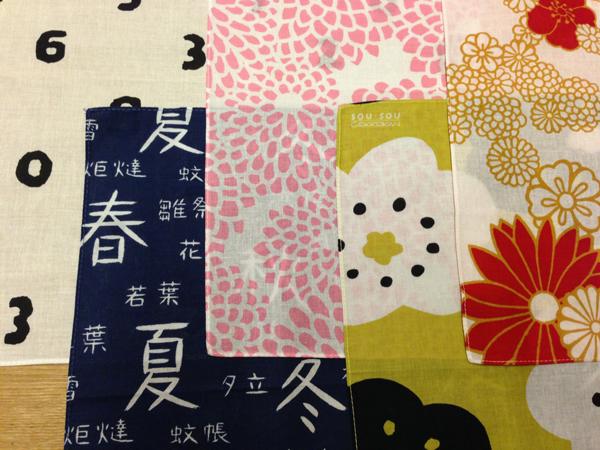 20140915-utakata_chief.jpg