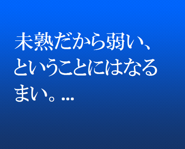 20140917-04.png