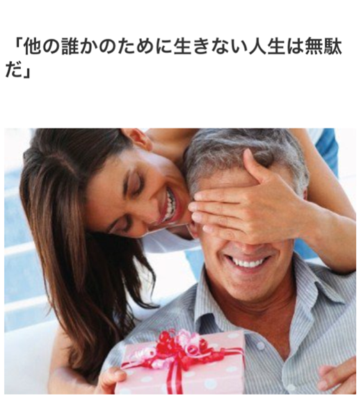 20140917-05.png