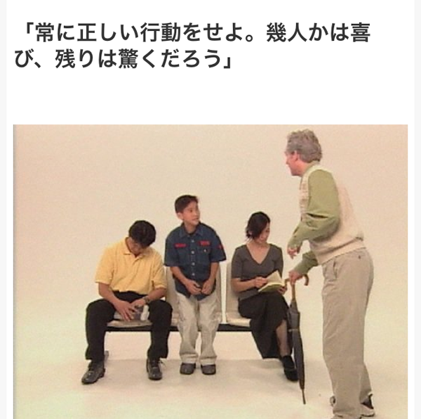 20140917-06.png