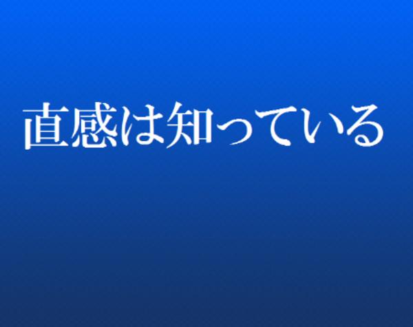 20141011-hd05.png