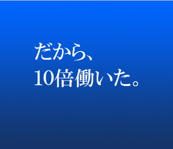 20141011-hd07.png