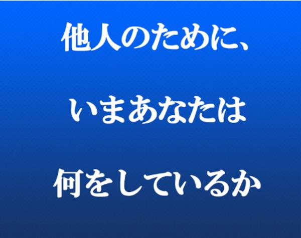 20141011-hd08.png