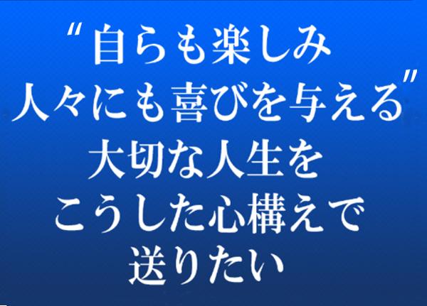 20141011-hd09b.jpg