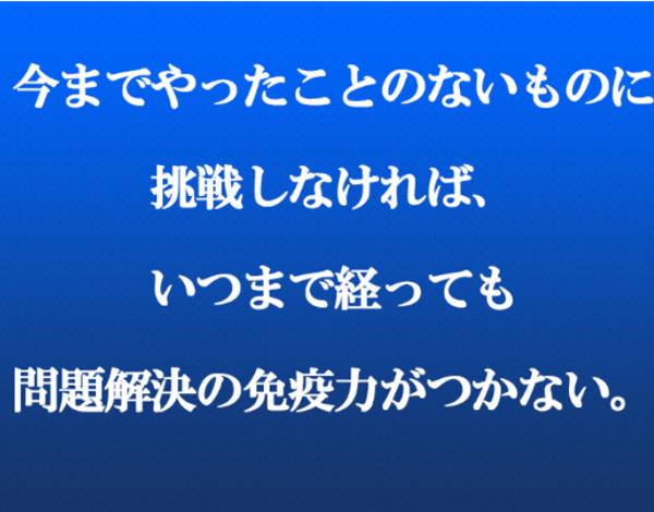 20141024-kk01.jpg