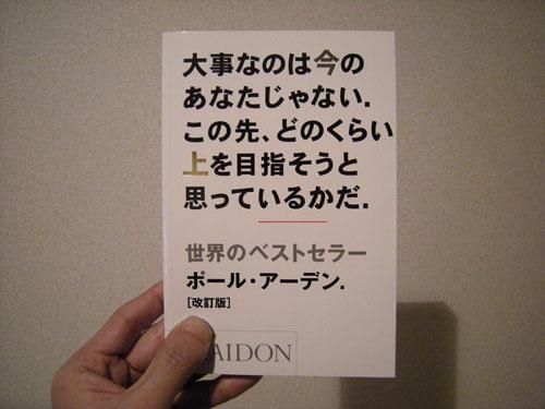 20110214-01.jpg