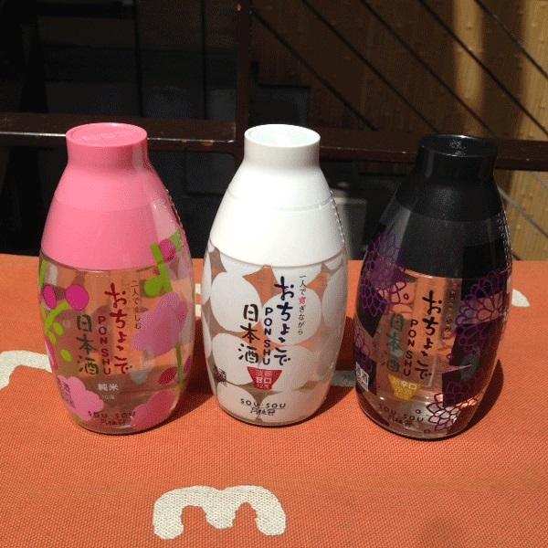 20150510-ponshu3.jpg