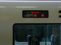20111207-電車.JPG