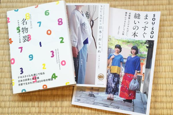 20150819-meibutsugire.jpg