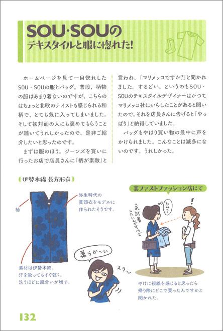 keisai_1002_2