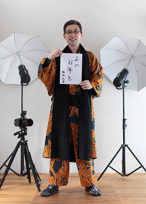 151231inawaka