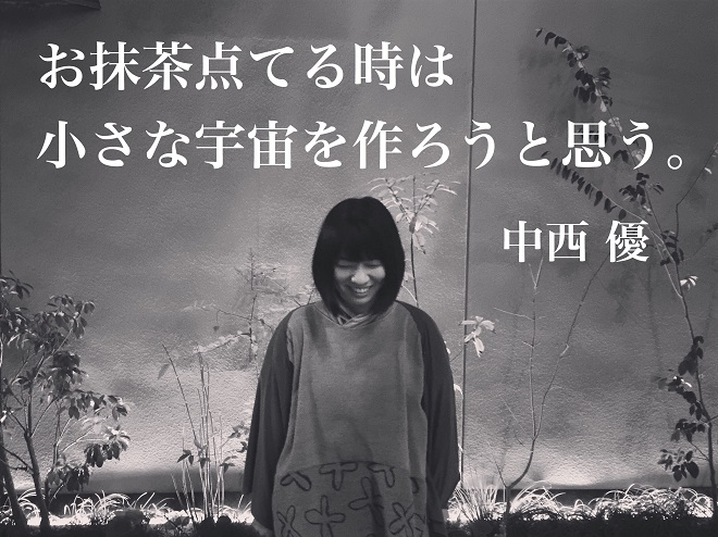 IMG_yy
