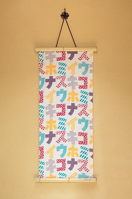 katakana01