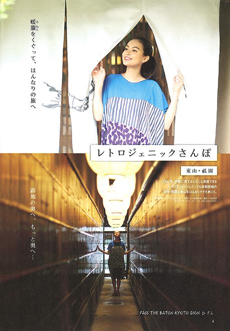 furoku_naka