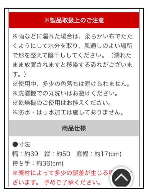 428B5B6A-0BBF-4295-AEDE-226C34BB129C