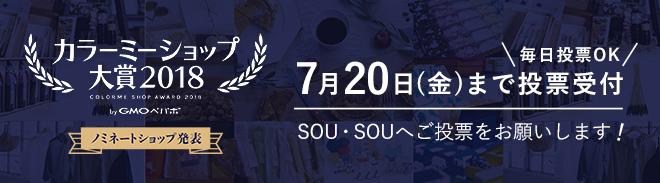 180706dawa_ban