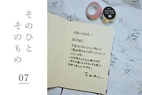 07_eye