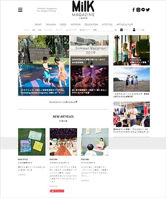 FireShot Capture 006 - MilK JAPON WEB - キッズファッション、インテリアなどファミリー向けライフスタイル情報サイト - milkjapon.com